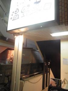 しゃぶしゃぶ 温野菜 二子玉川店RIMG6653