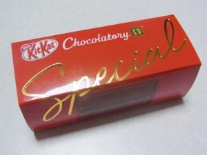 キットカット ショコラトリー 大丸東京店RIMG6903