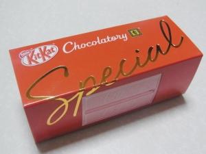 キットカット ショコラトリー 大丸東京店RIMG6910