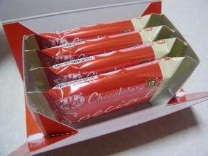 キットカット ショコラトリー 大丸東京店RIMG6927