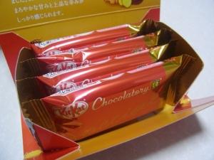 キットカット ショコラトリー 大丸東京店RIMG6933