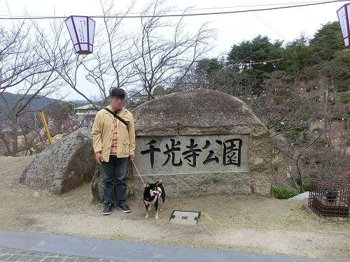 11.04.03 尾道 011