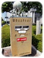 大阪レトロ9