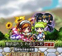 Maple120221_031211.jpg