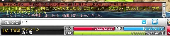 Maple121013_050336.jpg