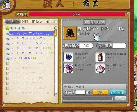 Maple121113_123429.jpg