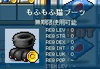 Maple121128_083948.jpg