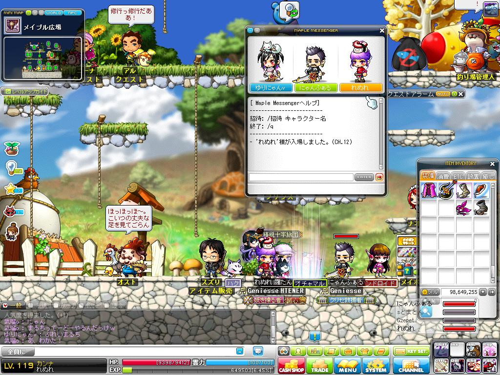 Maple121209_221942.jpg