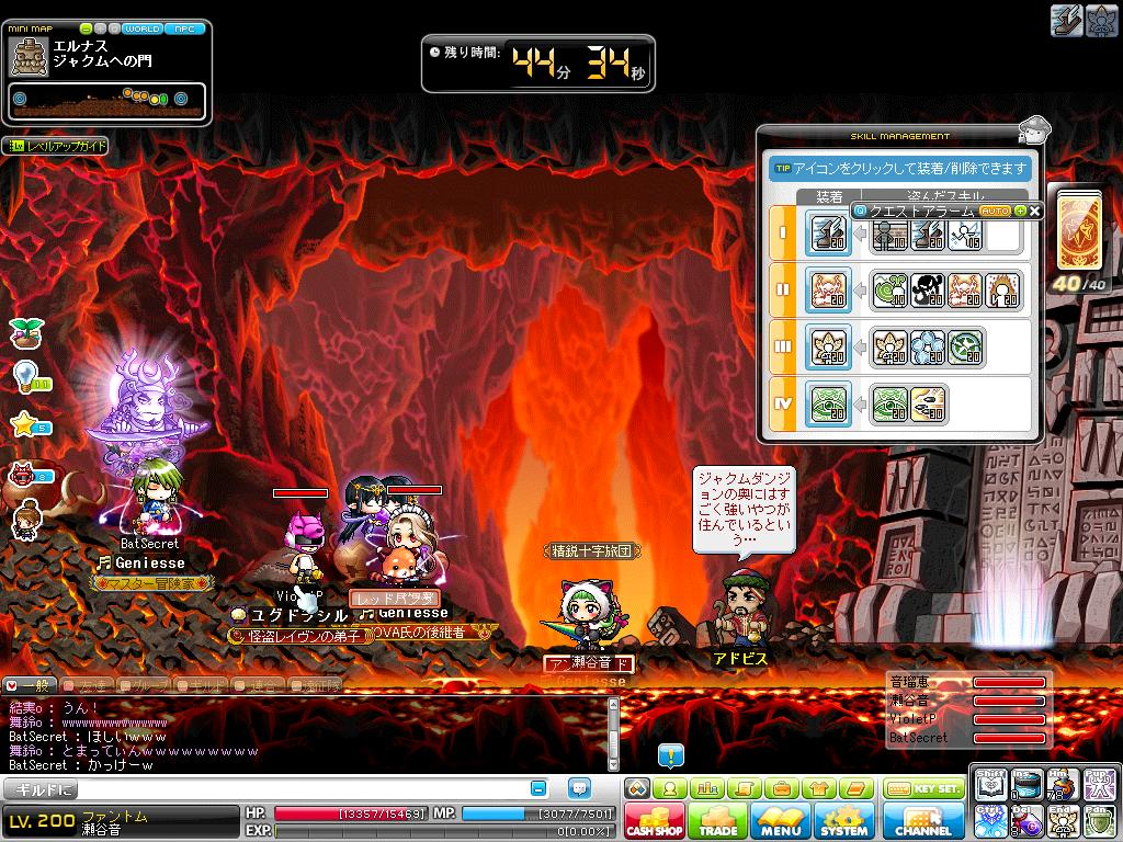 Maple121212_003622.jpg