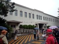 旧・横須賀海軍病院