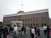 旧横須賀鎮守府