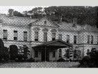 初代の鎮守府庁舎