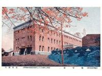 二代目鎮守府庁舎