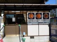 店舗の「癒菓の店」