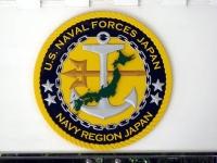 在日米海軍司令部
