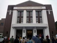 米海軍横須賀基地司令部庁舎