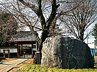 002hoko001.jpg