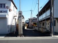 「久伊豆神社」の社号標