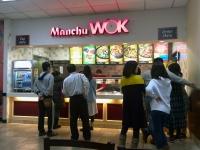 Manchu WOX