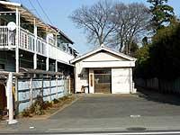 三区公民館