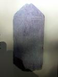 天文16年銘地蔵画像板碑
