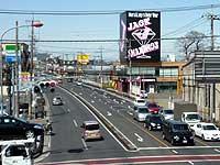 愛宕交差点から望む国道17号線