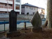 愛宕神社石碑