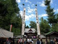椋神社の幟