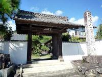 清泉寺山門