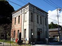 旧武毛銀行本店