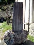 八幡神社改修碑