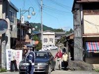 椋神社の参道入口