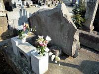 遊女お玉の墓