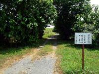 谷中村遺跡