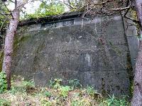 磐崎鉱本坑