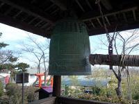 松山寺 梵鐘