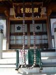 松山寺 観音堂