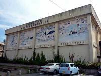 小名浜漁協冷凍冷蔵工場の壁画