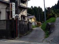 滝富士登山道入口