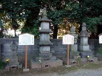 武将達の墓