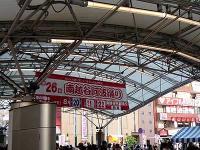 南越谷駅前