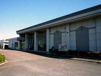 毛呂山町歴史民俗博物館