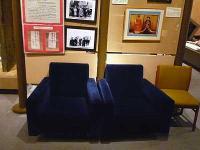 天皇・皇后ご来訪際の休憩用の椅子