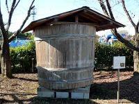 毛呂醸造指導所(通称:吉野川醤油)の大樽