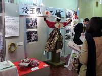 埼玉県毛呂山町「出雲伊波比神社の流鏑馬」ブース