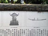氷川女体神社文化財