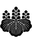 五七桐花紋