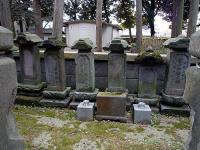 元足利学校代官 茂木家累代の墓