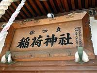 sashiro001-1.jpg