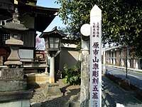 sashiro012.jpg